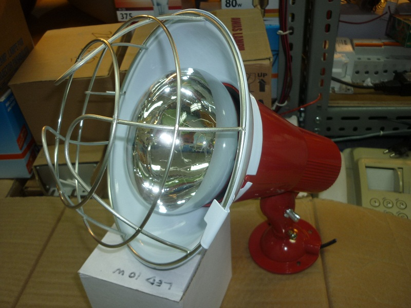 Lampu Sorot Toki 300W,500W + Fitting MP