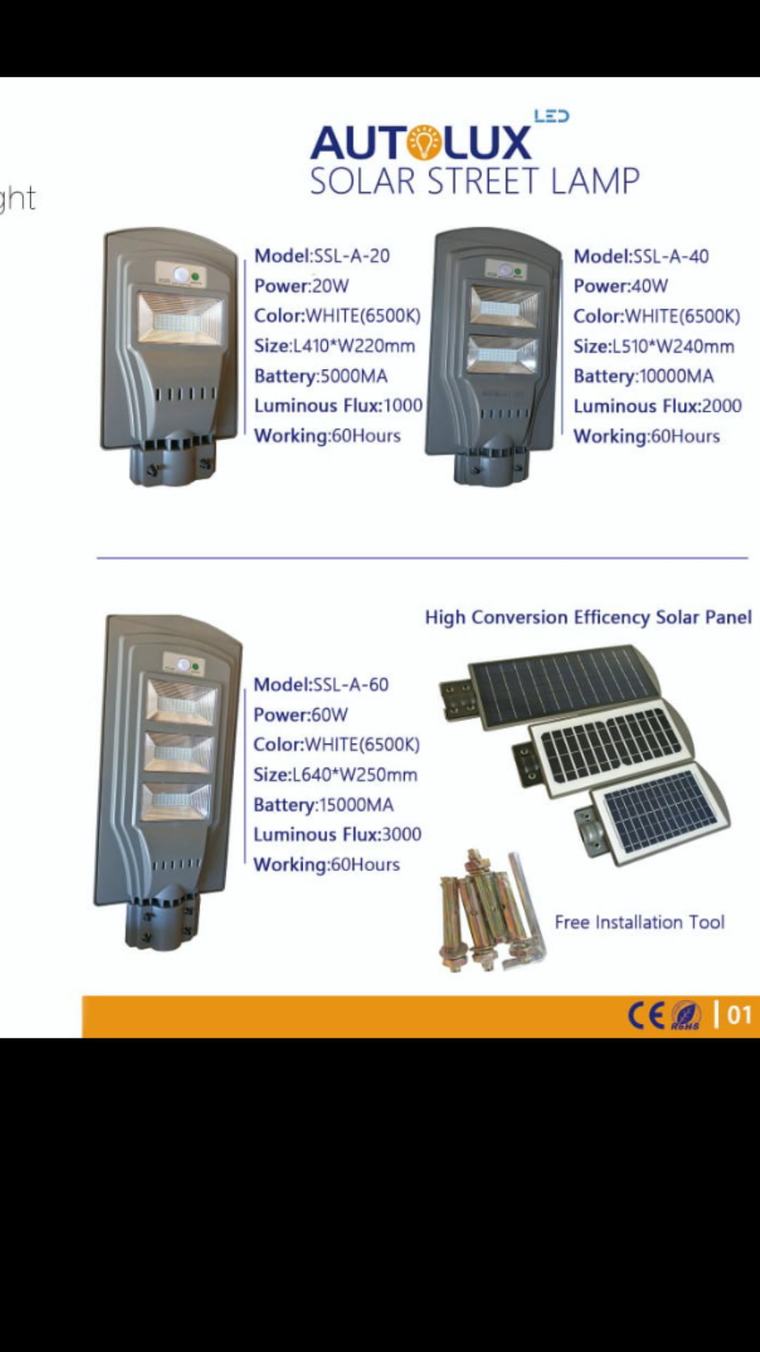 Lampu jalan solar panel all in one